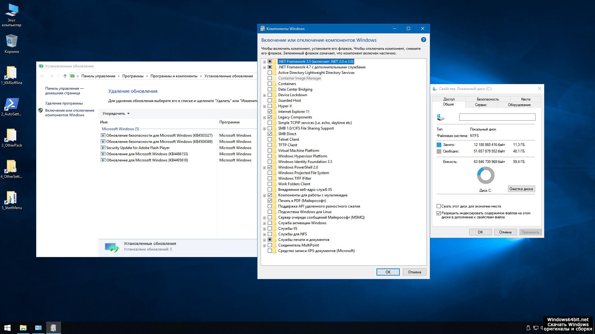 Лучшая Windows 10 LTSC v1809 64bit LeX 6000 2019 скачать торрент
